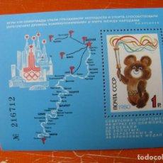 Sellos: +RUSIA 1980, VICTORIAS OLIMPICAS EN LOS JUEGOS OLIMPICOS DE MOSCU,HOJITA BLOQUE YVERT 147. Lote 194514011