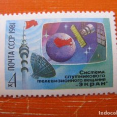 Sellos: +RUSIA 1981, SATELITE DE COMUNICACIONES ECRAN, YVERT 4856. Lote 194585030