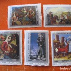 Sellos: +RUSIA 1981, ARTE PLASTICO DE PINTORES GEORGIANOS, YVERT 4860/64. Lote 194585848