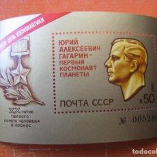 Sellos: +RUSIA 1981, 20 ANIV.PRIMER HOMBRE EN EL ESPACIO, Y.GAGARIN, HOJITA BLOQUE YVERT 150. Lote 194586198