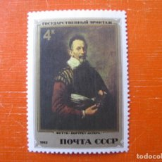 Sellos: +RUSIA 1982, PINTURA ITALIANA MUSEO ERMITAGE, YVERT 4959. Lote 194618843