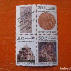 Sellos: +RUSIA 1988, 3 SELLOS NUEVOS SIN FIJASELLOS, CON VIÑETA. Lote 194662870