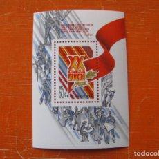 Sellos: +RUSIA 1987, HOJITA BLOQUE NUEVA SIN FIJASELLOS. Lote 194663485