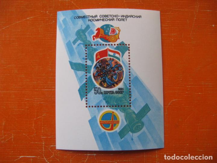 +RUSIA 1984, HOJITA BLOQUE, NUEVA SIN FIJASELLOS (Sellos - Extranjero - Europa - Rusia)