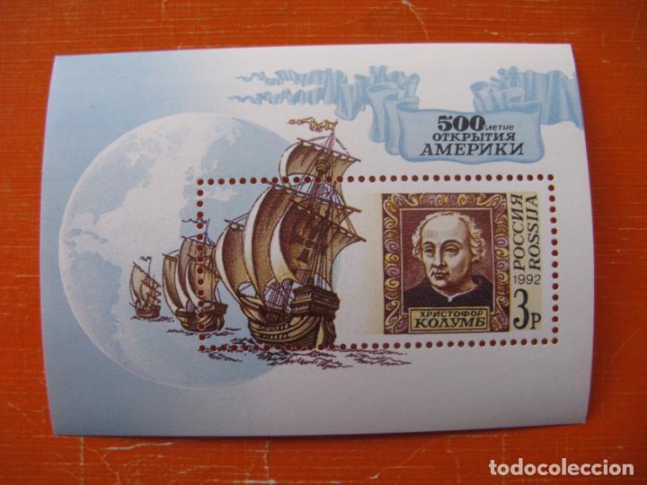 +RUSIA 1992, 500 ANIV. DESCUBRIMIENTO DE AMERICA (Sellos - Extranjero - Europa - Rusia)