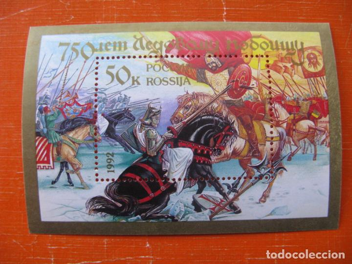 +RUSIA 1992, HOJITA BLOQUE, NUEVA SIN FIJASELLOS (Sellos - Extranjero - Europa - Rusia)