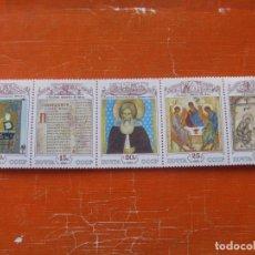 Sellos: +RUSIA 1991, 5 VALORES, NUEVOS SIN FIJASELLOS. Lote 194664148