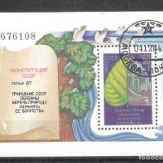 Sellos: RUSIA (URSS) H.B. Nº 177º PROTECCIÓN DEL MEDIO AMBIENTE. Lote 195121543
