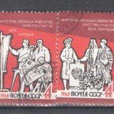Sellos: RUSIA (URSS) Nº 2722/2727º PAZ. SERIE COMPLETA. Lote 195204678