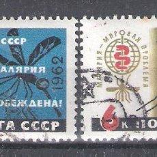 Sellos: RUSIA (URSS) Nº 2519/2519Aº ERRADICACIÓN DEL PALUDISMO. SERIE COMPLETA. Lote 195205051