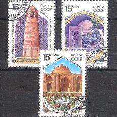 Sellos: RUSIA (URSS) Nº 5833/35º MONUMENTOS HISTÓRICOS. SERIE COMPLETA. Lote 195205743