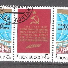 Sellos: RUSIA (URSS) Nº 5100/5102º DEFENSA DE LA PAZ. SERIE COMPLETA. Lote 195207853