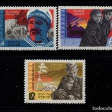 Sellos: RUSIA 3011/13** - AÑO 1965 - CINE SOVIETICO. Lote 195317840