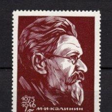 Sellos: RUSIA 3031** - AÑO 1965 - 90º ANIVERSARIO DEL NACIMIENTO DE M. J. KALININ. Lote 195318121