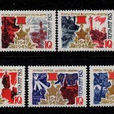 Sellos: RUSIA 3049/55** - AÑO 1965 - CIUDADES MARTIRES. Lote 195318416