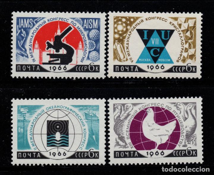 RUSIA 3056/559** - AÑO 1966 - CONGRESOS DIVERSOS (Sellos - Extranjero - Europa - Rusia)