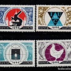 Sellos: RUSIA 3056/559** - AÑO 1966 - CONGRESOS DIVERSOS. Lote 195318605