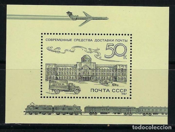 RUSIA 1987 HB IVERT 192 *** HISTORIA DEL CORREO RUSO (Sellos - Extranjero - Europa - Rusia)