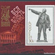 Sellos: 1987. URSS/USSR. HOJITA YVERT 193**MNH. 70º ANIV. REVOLUCIÓN DE OCTUBRE. LENIN. OCTOBER REVOLUTION.. Lote 195529626