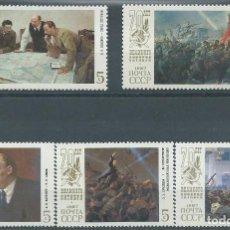 Sellos: 1987. URSS/USSR. YVERT 5438/42**MNH. 70º ANIV. REVOLUCIÓN DE OCTUBRE/OCTOBER REVOLUTION. LENIN.. Lote 195529851