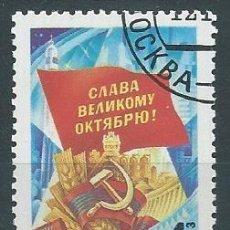 Sellos: 1983. URSS/USSR. YT 5044º USADO/USED. 66º ANIV. REVOLUCIÓN DE OCTUBRE/OCTOBER REVOLUTION.. Lote 195530452
