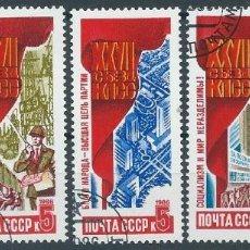 Sellos: 1986. URSS/USSR. YT 5363/7º USADA/USED. RESOLUCIONES CONGRESO PARTIDO COMUNISTA. HISTORIA.. Lote 195530630