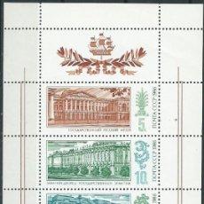 Sellos: 1986. URSS/USSR. YT 5369/73**MNH. PALACIOS Y MUSEOS DE LENINGRADO. PALACES. MUSEUMS. BARCOS/SHIPS.. Lote 195530760