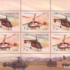Timbres: RUSIA 2008 -1273-1274- HELICOPTEROS KAMOV -HOJA BLOQUE. MNH**. Lote 196953786