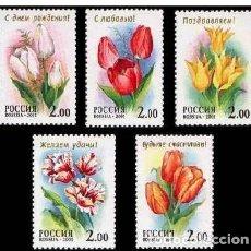 Timbres: RUSIA 2001 0657-0661 FLORA DE RUSIA. TULIPANES, MNH** SERIE. Lote 197114585