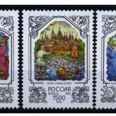 Timbres: RUSIA 1997 -0370-0374 200 ANIV NACIMIENTO DE A.S.PUSHKIN. ILUSTRACIONES CUENTOS DE HADAS. Lote 197158312