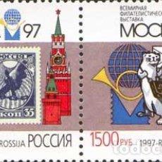 Timbres: RUSIA 1997 -0389-0390 EXPOSICIÓN MUNDIAL FILATÉLICA MOSCÚ-97 MMH**. Lote 197158737
