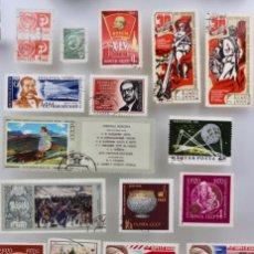 Sellos: 42 SELLOS DE LA URSS. Lote 197276553
