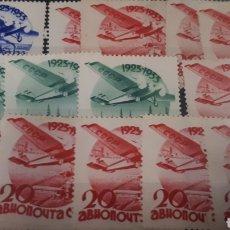 Sellos: SELLOS NUEVOS DE RUSIA MUY BUSCADOS CORREO AEREO AÑO 1934 NUEVOS 41,42,43. C78. Lote 262411780
