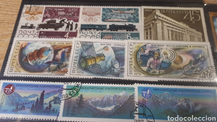Sellos: SELLOS USADOS VARIADOS DE RUSIA C144 - Foto 2 - 197595301