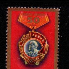 Sellos: RUSIA 4683** - AÑO 1980 - 50º ANIVERSARIO DE LA ORDEN DE LENIN. Lote 226168750