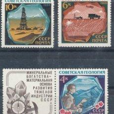 Sellos: SELLOS URSS / RUSIA 1968 Y&T 3422/24** PETROLEO MINERALES. Lote 199633662