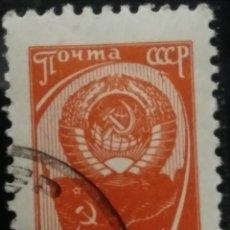 Sellos: SELLO RUSIA 1961. Lote 199674303