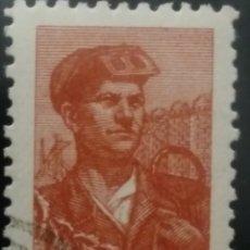 Sellos: 60 KON CCCP. Lote 199678637