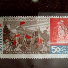 Sellos: SELLO RUSIA. Lote 200098307