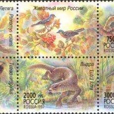 Timbres: RUSIA 1997 -0376-0380 FAUNA DE RUSIA. ANIMALES SALVAJES MNH**. Lote 201279906