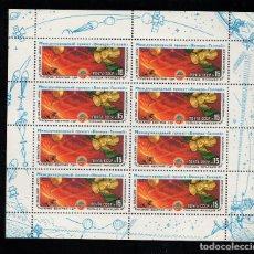 Sellos: RUSIA 5227 HB** - AÑO 1985 - CONQUISTA DEL ESPACIO - PROYECTO VENUS - HALLEY. Lote 201346122