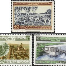 Selos: URSS -RUSIA 1954 YT 1701/3 MI 1718/20 AGRICULTURA EN URSS. USADO. Lote 202747268