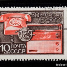 Francobolli: RUSIA 3481 - AÑO 1969 - 50º ANIVERSARIO DE LA FABRICA DE RADIOS Y TELEFONOS DE RIGA. Lote 203796663