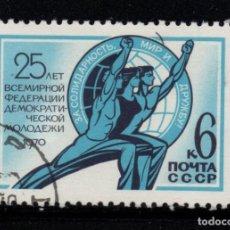 Sellos: RUSIA 3632 - AÑO 1970 - 25º ANIVERSARIO DE LA FEDERACION MUNDIAL DE LA JUVENTUD DEMOCRATICA. Lote 242916130