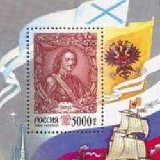 Timbres: RUSIA 1997 -0397 HISTORIA DE RUSIA. REFORMAS DE PEDRO EL GRANDE. MNH**. Lote 204322015