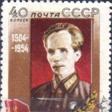 Selos: URSS -RUSIA 1954 YT 1710 MI 1727 ESCRITOR INVIDENTE RUSO-UCRANIANO NIKOLAI A.OSTROVSKY.USADO. Lote 204502003
