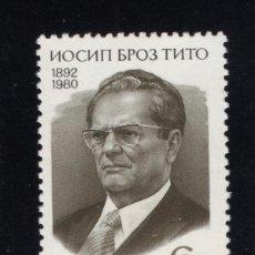 Sellos: RUSIA 4884** - AÑO 1982 - 90º ANIVERSARIO DEL NACIMIENTO DEL MARISCAL TITO. Lote 205295507