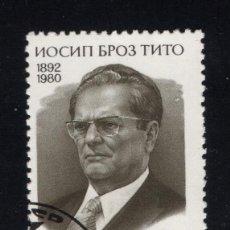 Sellos: RUSIA 4884 - AÑO 1982 - 90º ANIVERSARIO DEL NACIMIENTO DEL MARISCAL TITO. Lote 205295597