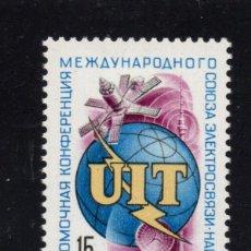 Sellos: RUSIA 4906** - AÑO 1982 - CONFERENCIA DE LA UNION INTERNACIONAL DE TELECOMUNICACIONES. Lote 205297495