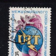 Sellos: RUSIA 4906 - AÑO 1982 - CONFERENCIA DE LA UNION INTERNACIONAL DE TELECOMUNICACIONES. Lote 205297576